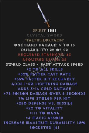 Spirit Crystal Sword - Perfect